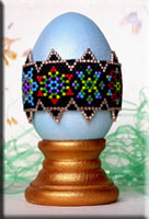 Ukrainian Folk Art Peyote Egg