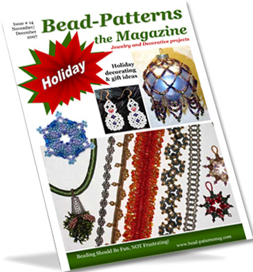 Issue 14 (Nov/Dec 2007) Holiday Issue
