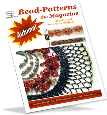 Issue 25 (Sep/Oct 2009) Autumn Issue